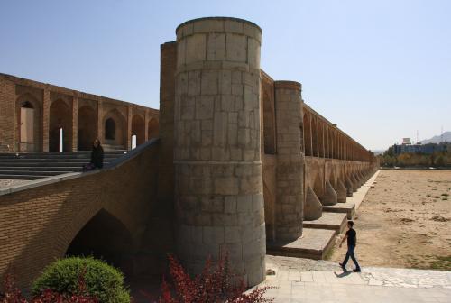 02 Isfahan a Lorestan